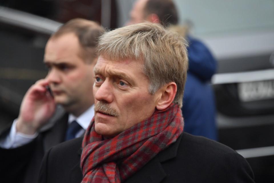 Представитель Кремля Дмитрий Песков