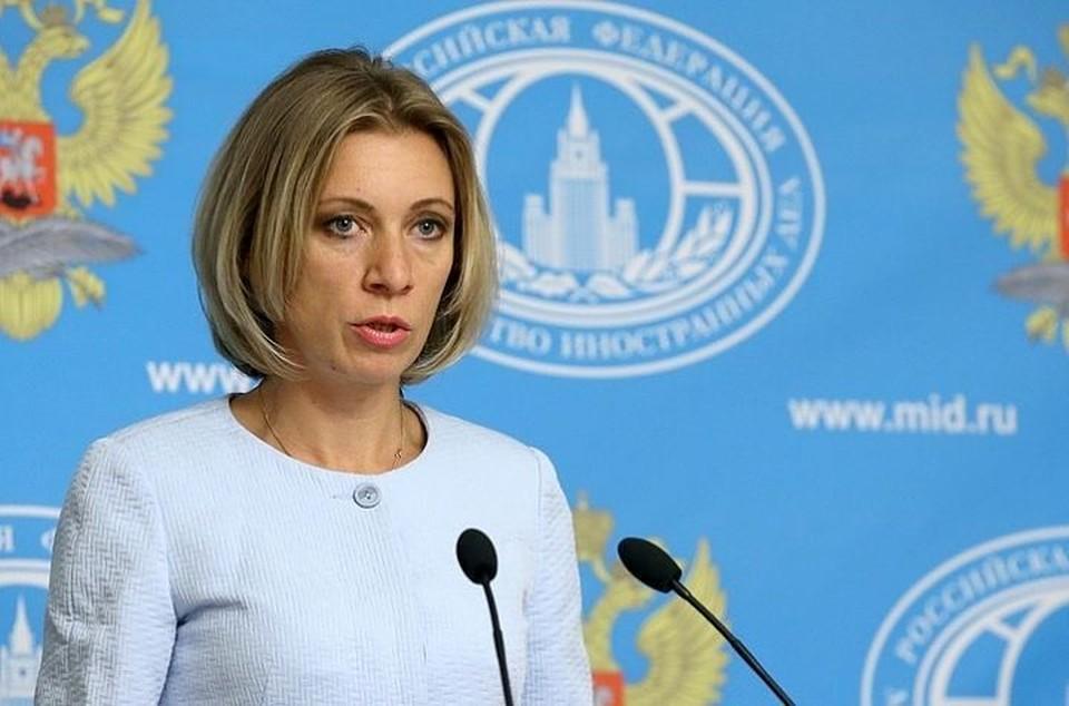 Мария Захарова. Фото Артем Коротаев ТАСС