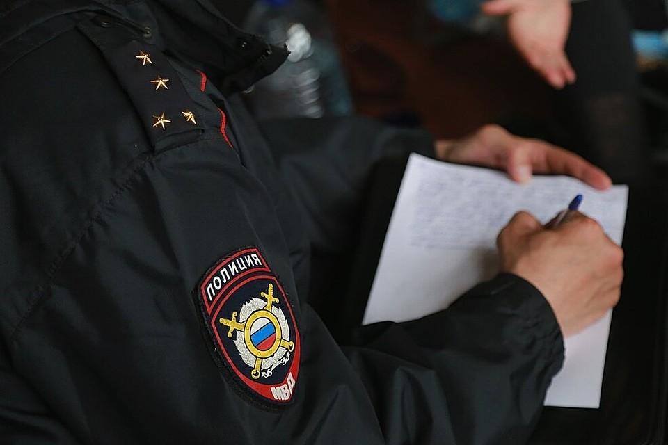 Мошенники представились сотрудниками пенсионного фонда и сняли с карты  норильчанки 185 000 рублей 96f8ba8be05