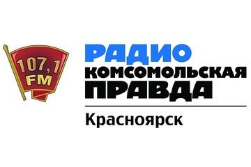 """""""Афиша"""" на радио Комсомольская Правда"""