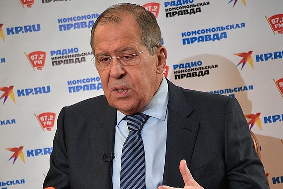 Министр иностранных дел России Сергей Лавров в эфире Радио «Комсомольская правда» отвечает на вопросы наших журналистов