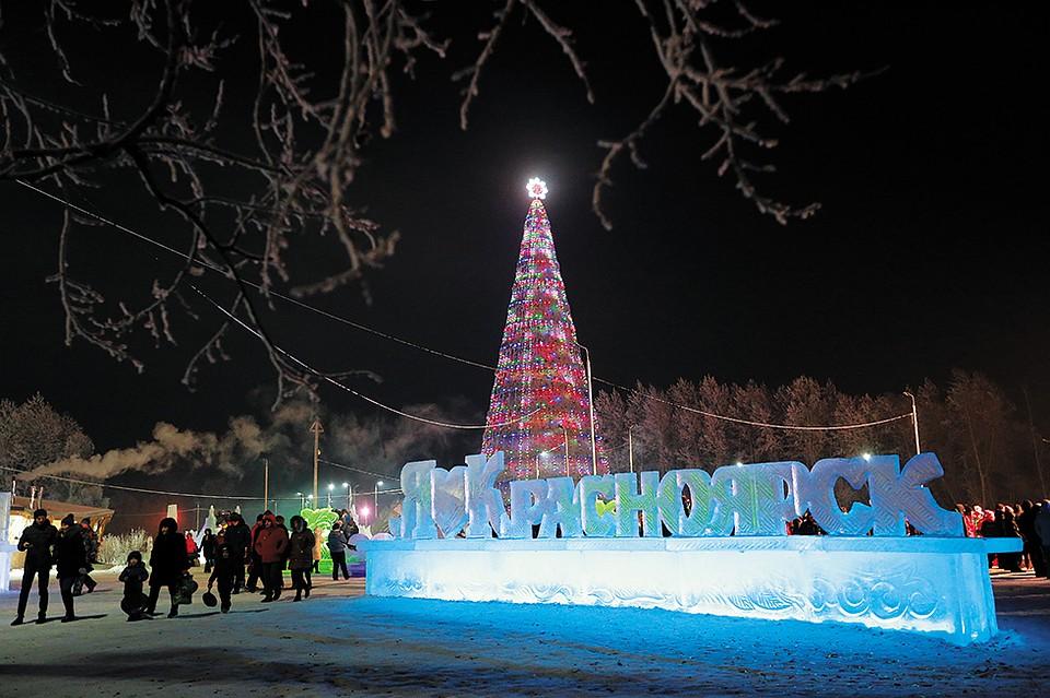 Новый год 2019 в Красноярске: открытие главной и районных елок