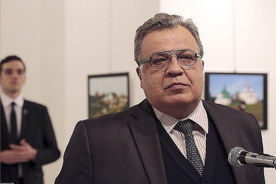 Дипломат Андрей Карлов