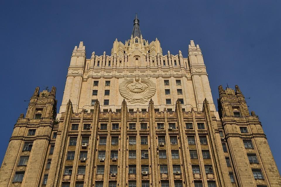 МИД России прокомментировал гибель россиянина в украинской колонии