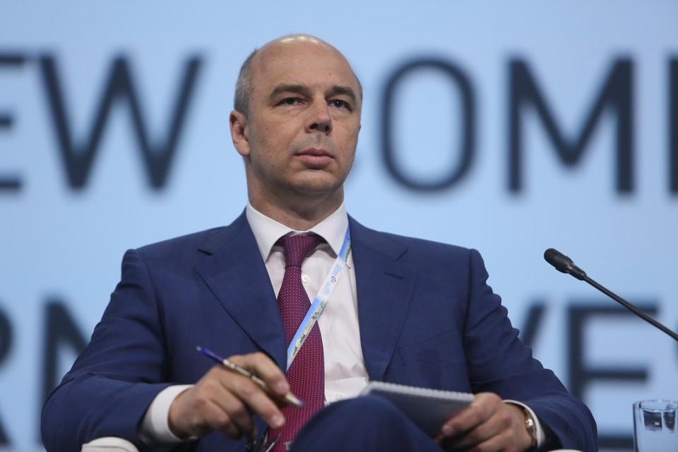 Бизнес представил Силуанову инвестпроекты на 15,3 трлн рублей