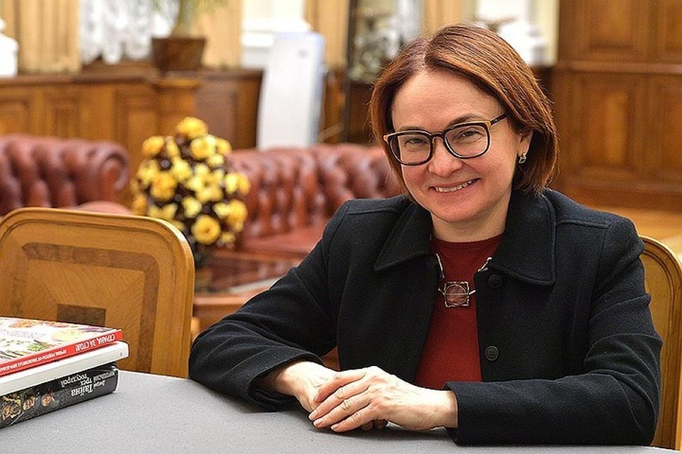 По словам Эльвиры Набиуллиной, наша финансовая система готова и к возможному кризису, и к новым санкциям.