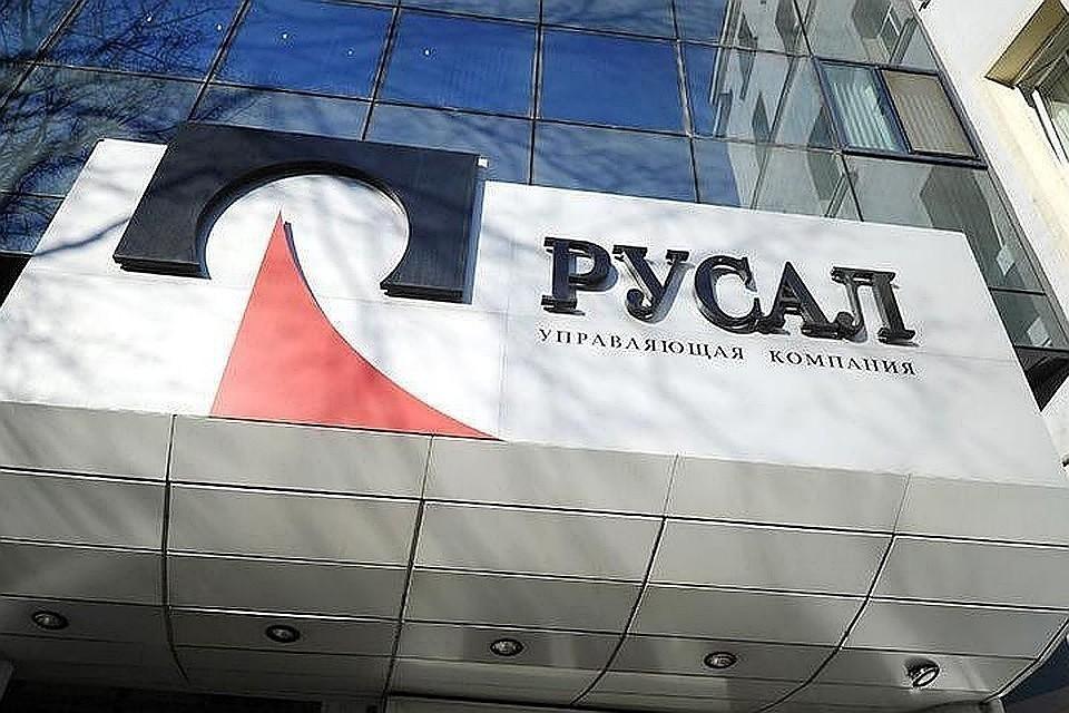 Назначен новый председатель совета директоров компании «Русал»