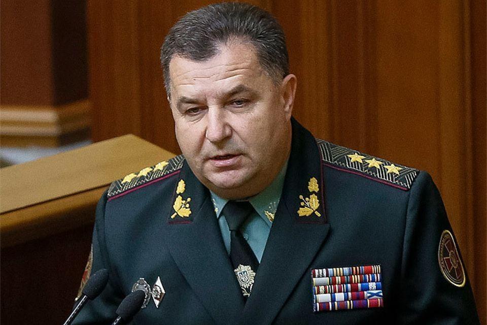 Глава Минобороны Украины Степан Полторак