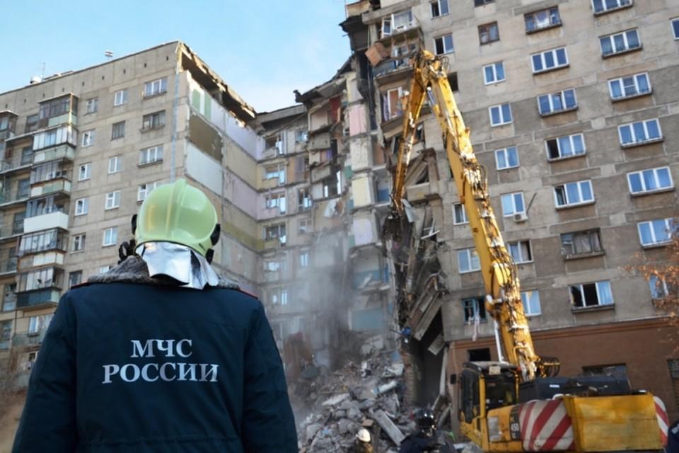 Четвертый день длится в Магнитогорске поисковая операция. Фото: ГУ МЧС по Челябинской области