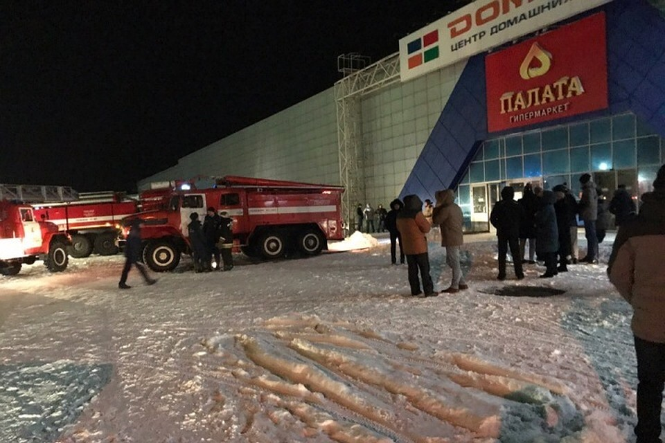 В Ленинске-Кузнецком из-за задымления эвакуирован торговый центр d02aa68d2f6
