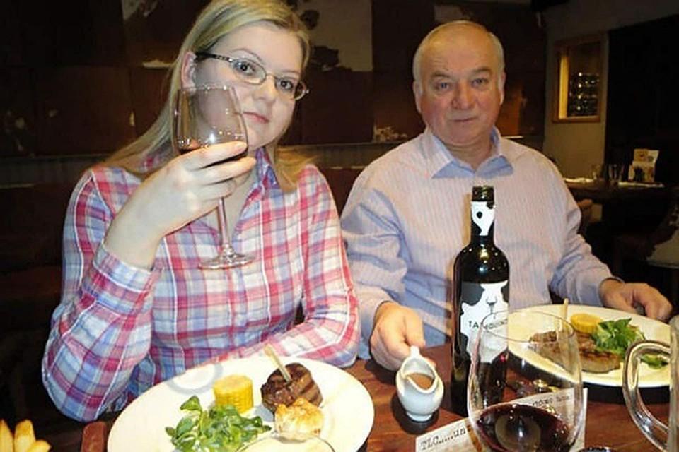 Сергей и Юлия Скрипали.