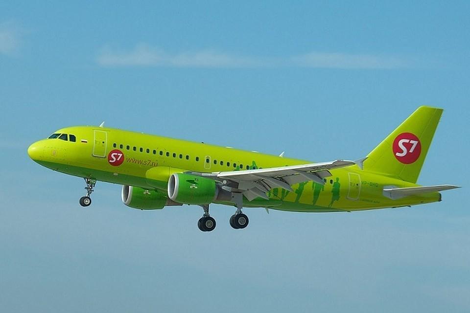 Обменять билеты на самолет s7 сколько стоит билет на самолет до москвы из ростова на дону