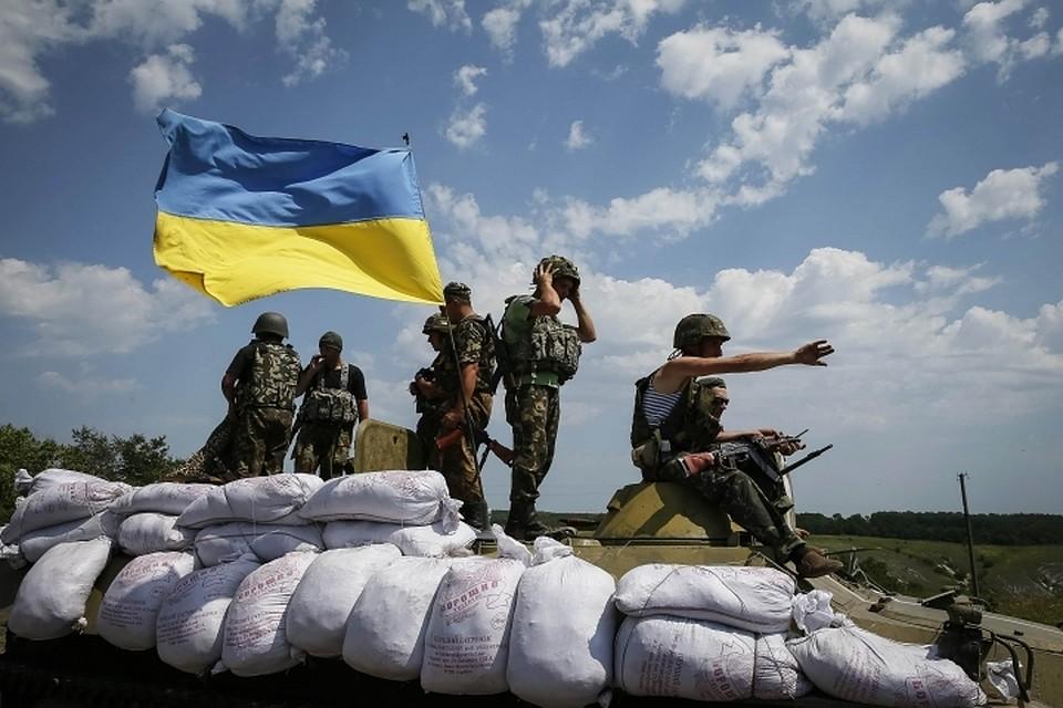 форме это картинки украинских войск фото