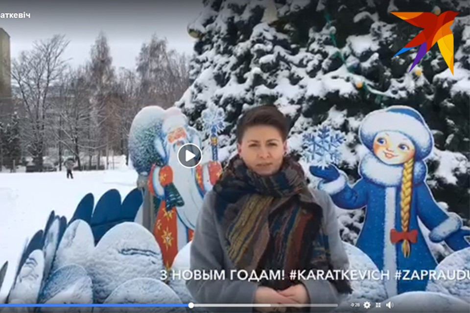 Татьяна Короткевич «каля ялінкі» и Адам Глобус с котом: известные белорусы поздравили народ «з калядкамі»