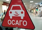 Сколько будет стоить полис ОСАГО для водителей в Удмуртии?