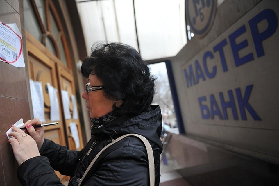 Россияне стали чаще размещать деньги на депозитах