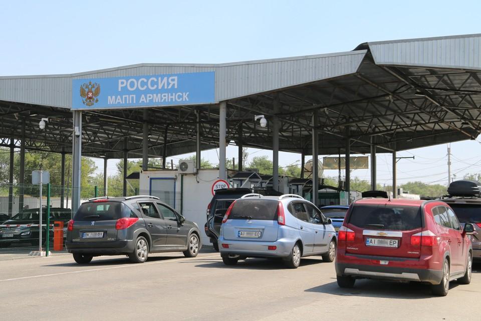 «Рыжий» должен был собрать информацию о количестве людей на пункте пропуска Армянск
