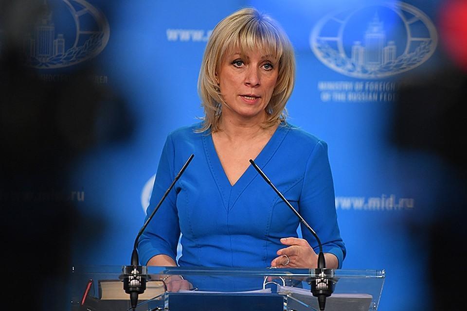 В неофициальном разговоре с «Комсомолкой» Захарова подчеркнула, что не собирается «дискутировать», а хочет лишь услышать ответ на свой опрос