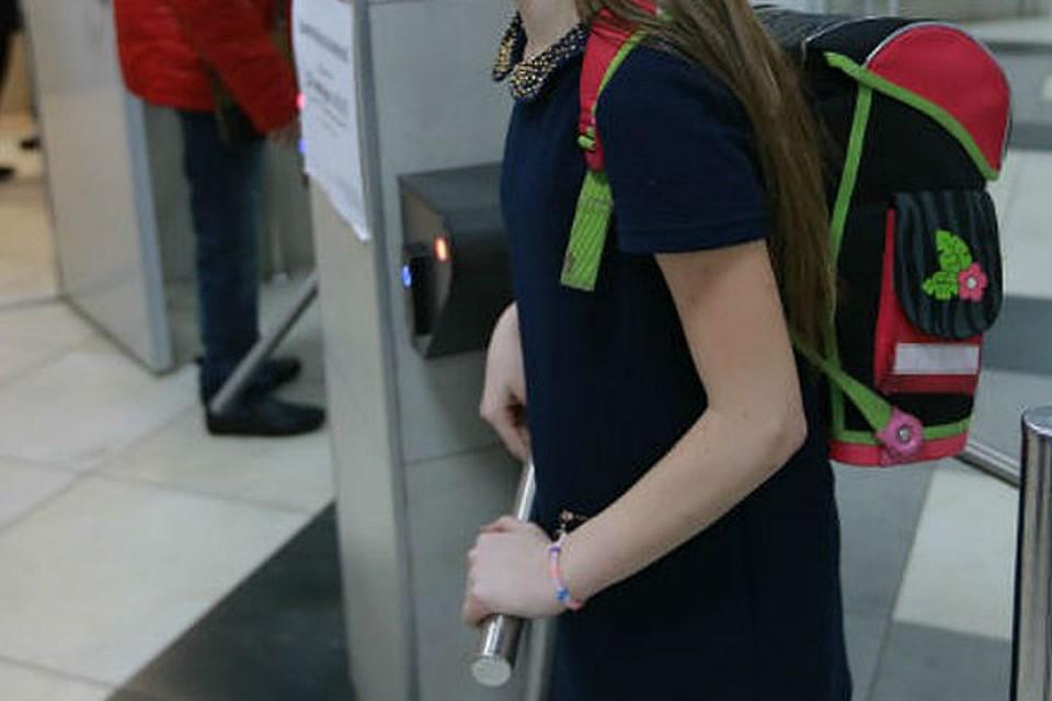 «Наживаются на детях!»  родители пожаловались в прокуратуру на платный  пропуск в школу c947a4bfa00