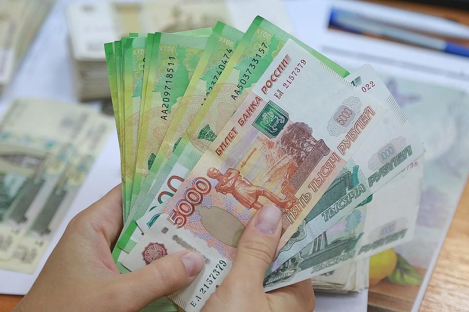 Сбербанк подать заявку на кредит наличными онлайн заявка
