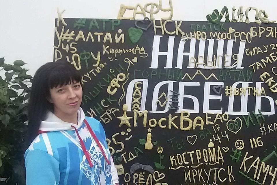 39-летняя Екатерина Четошникова стала курировать работу алтайской «молодежки» с ноября прошлого года.