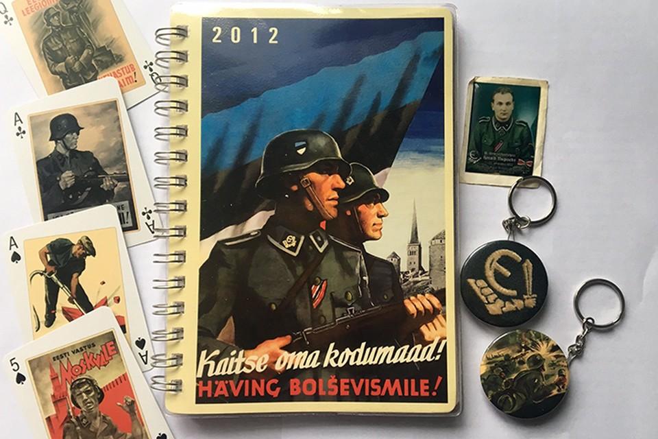 """Так выглядят милые """"эстонские"""" сувениры с символикой Эстонского легиона и 20 дивизии СС"""