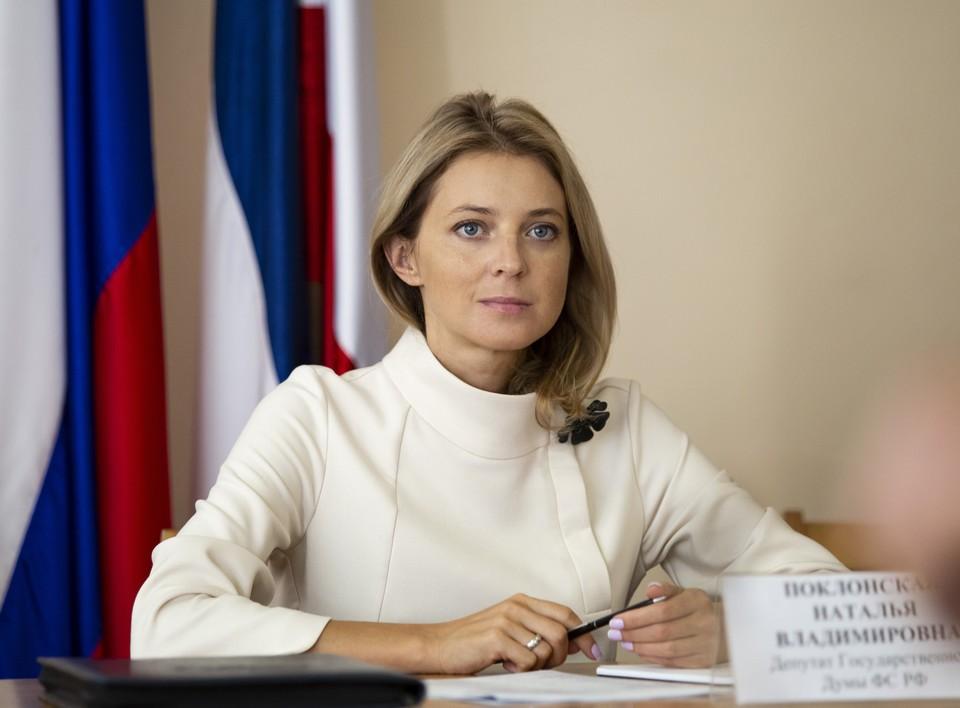 Наталья Поклонская сменила генеральский китель на депутатское кресло