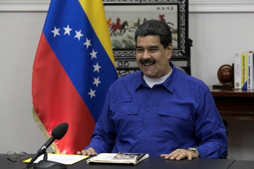 Президент США Николас Мадуро