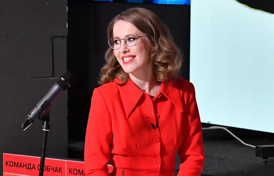 Ксения Собчак впервые прокомментировала свой семейный скандал