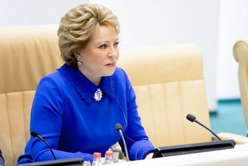 Валентина Матвиенко: «Заявляю ответственно: у нас больше нет сенаторов с сомнительным прошлым!»