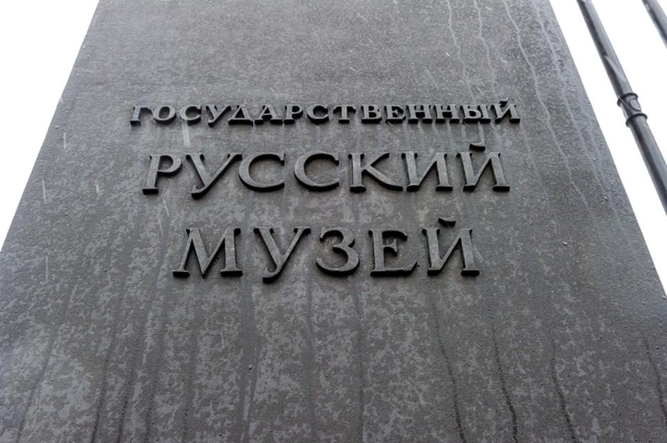 В Русском музее решили, что с протечками надо бороться кардинально - менять крышу.