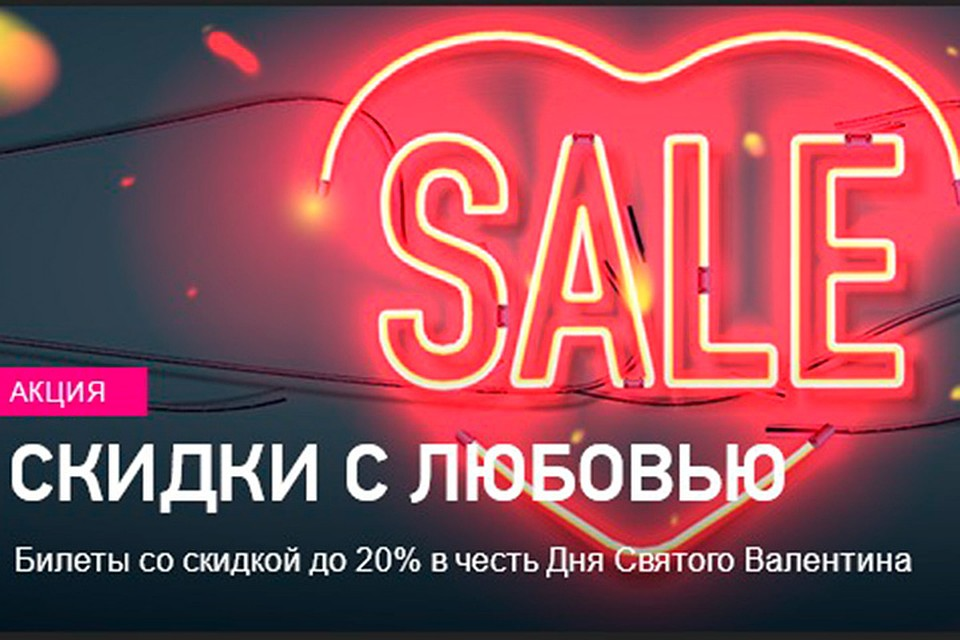 64a8720ae Грандиозная распродажа билетов на концерты в Петербурге ко Дню всех ...