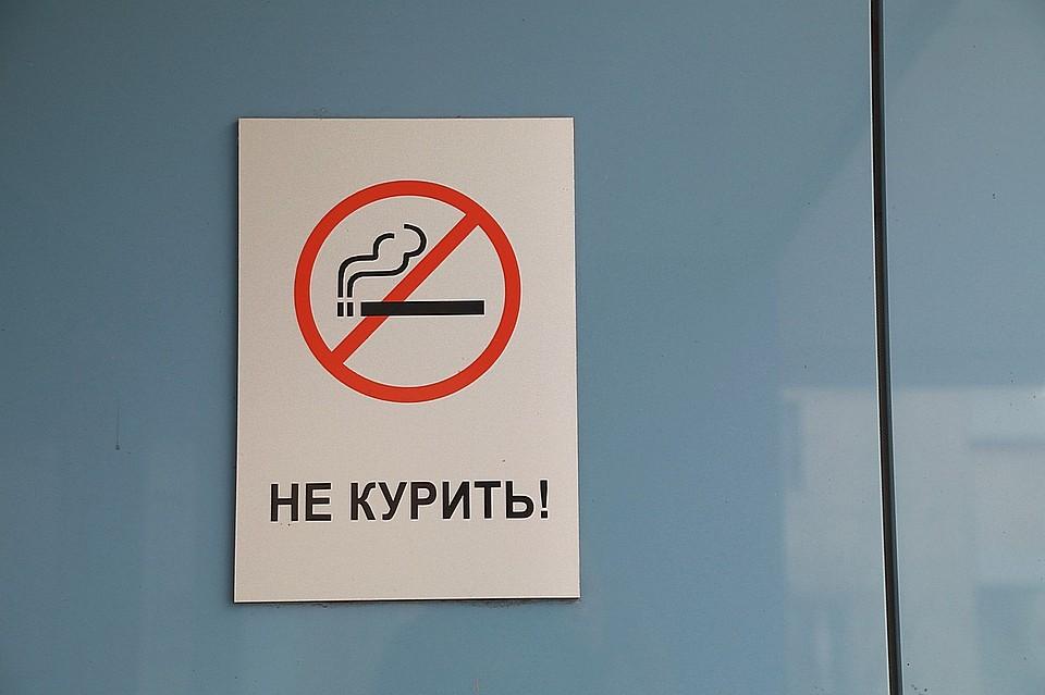 Режим работы райсобеса советского района какие нужны документы на снилс ребенку
