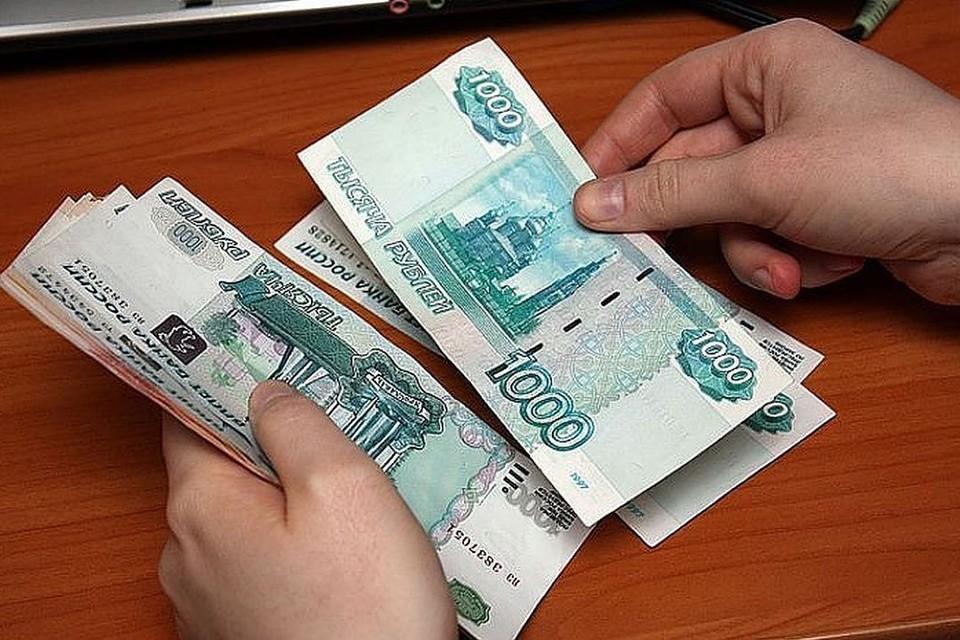 Пожилой новосибирец пытается вернуть себе 49 тысяч рублей, положенных ему по суду.