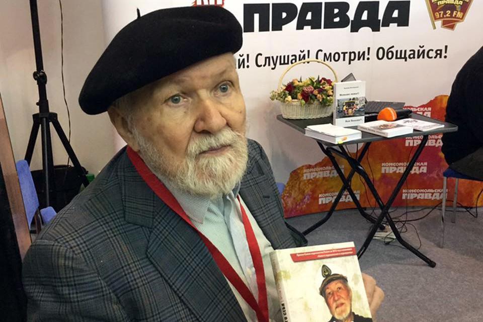 Владимир был умным аналитиком, эрудитом, глубоких исторических знаний. Его вклад в советскую журналистику был заметным и влиятельным