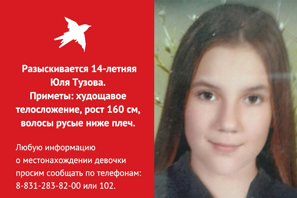 trahnul-devku-devushka-po-vizovu-yulya-nizhniy-novgorod-eleni-krasik