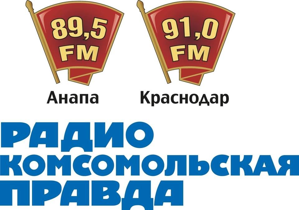 Обсуждаем авто в Краснодаре по средам в 12:03