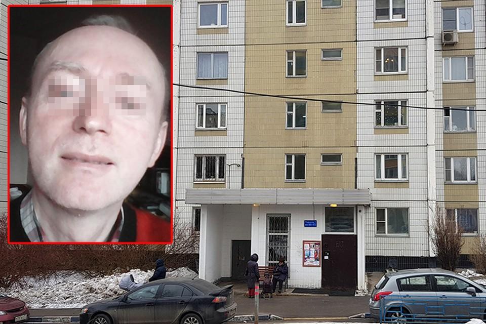 Летом 2016 жильцы многоэтажки на улице Наметкина ахнули. Сосед, которого многие считали странным, вдруг стал папой