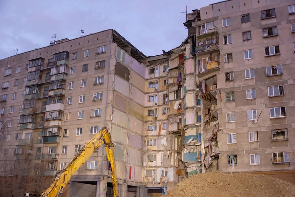 Взрыв газа прогремел в Магнитогорске 31 декабря.