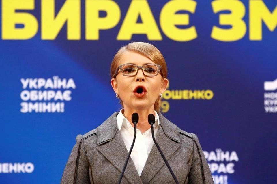 Лидер партии «Батькивщина», кандидат в президенты Украины Юлия Тимошенко