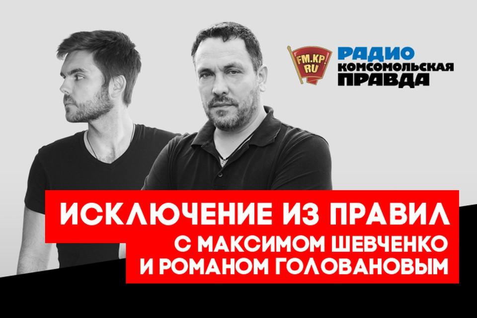 Максим Шевченко о выборах президента на Украине