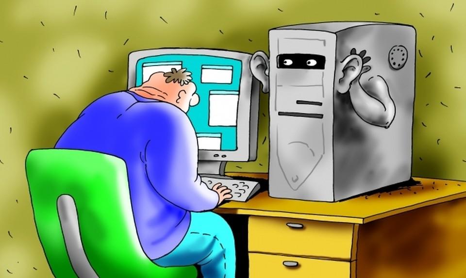 После того, как человек кликал на вредоносную ссылку, его компьютер начинал шпионить.