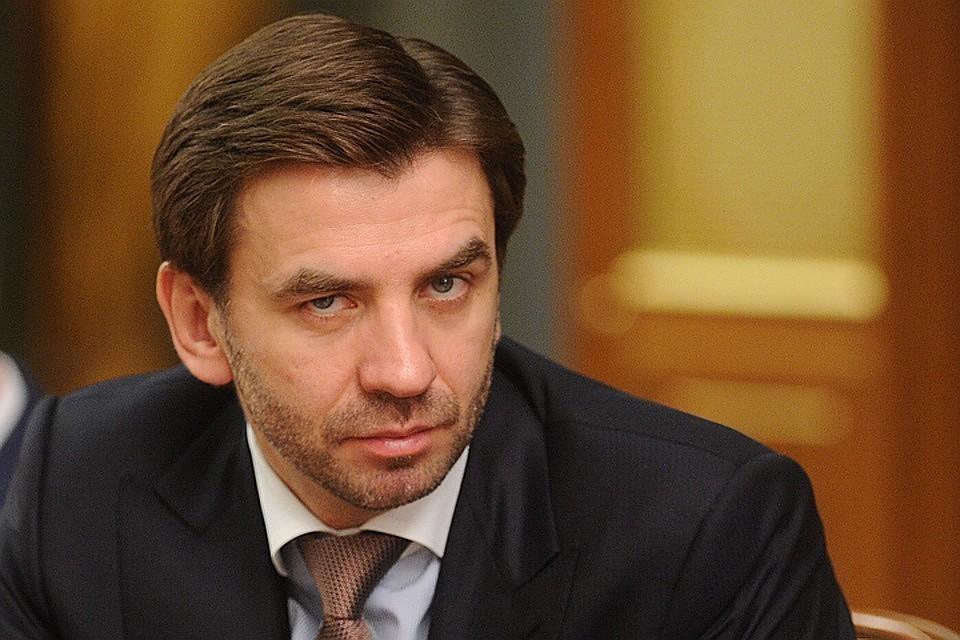 Следствие предполагает, что вместе с сообщниками Абызов похитил около 4 миллиардов рублей