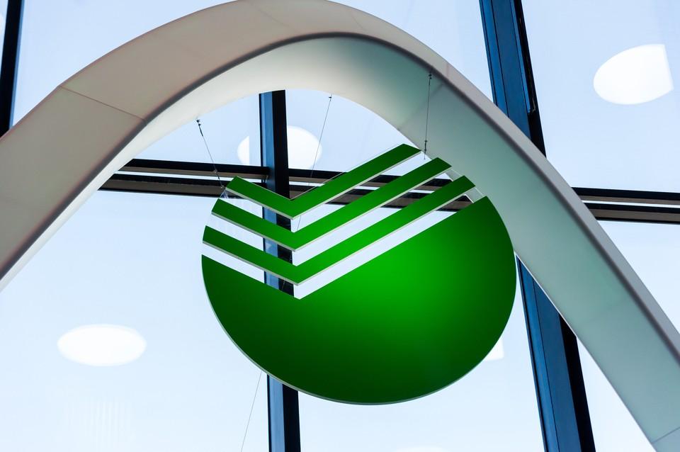 В пресс-службе заявили, что банкоматы Сбербанка надежно защищены