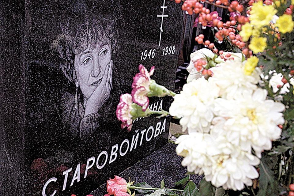 Лидера «тамбовской» ОПГ Барсукова-Кумарина обвинили в организации убийства Старовойтовой