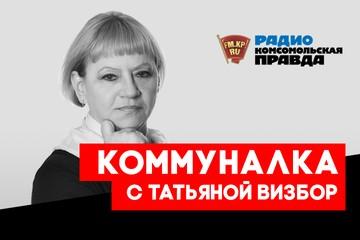 Коммуналка : Чем сейчас занимается несостоявшаяся кандидат в президенты России