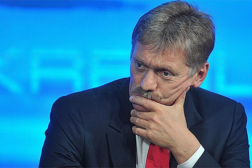 В Кремле прокомментировали решение Европейского суда по делу Алексея Навального