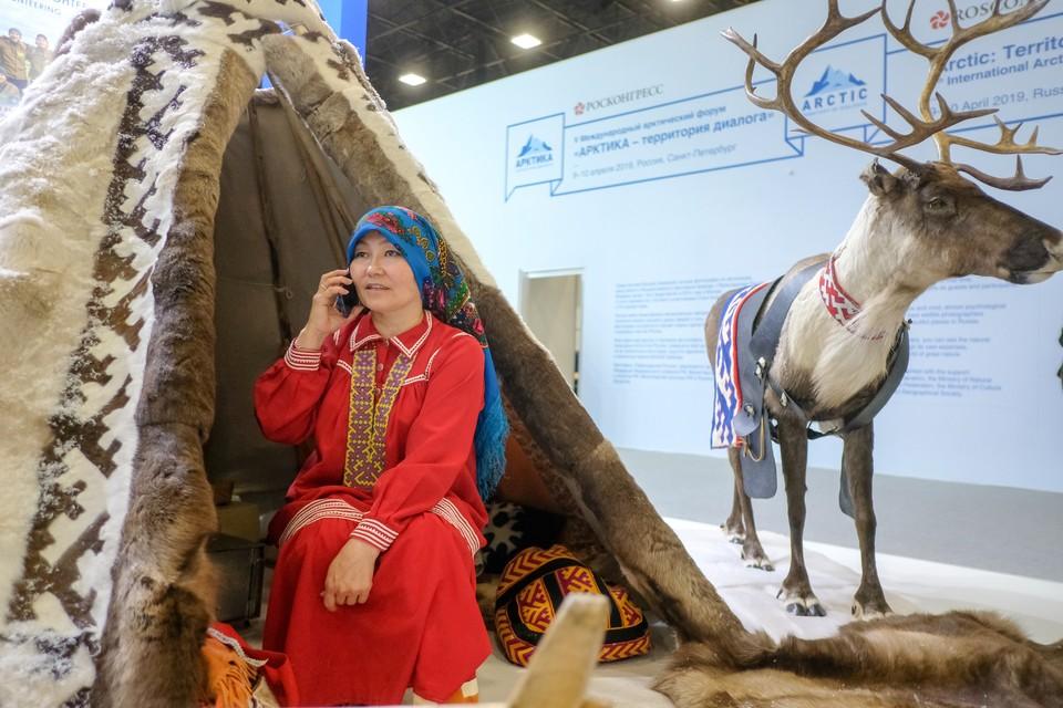 Какими могут быть меры поддержки для бизнеса обсудили на Арктическом форуме.