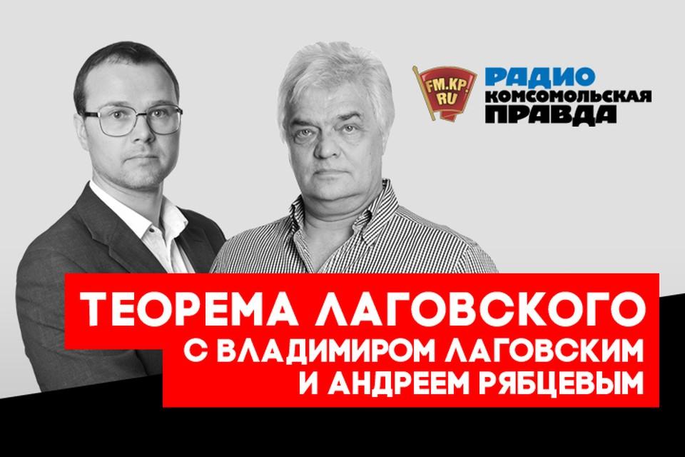 Владимир Лаговский и Андрей Рябцев - о главных космических открытиях последнего времени