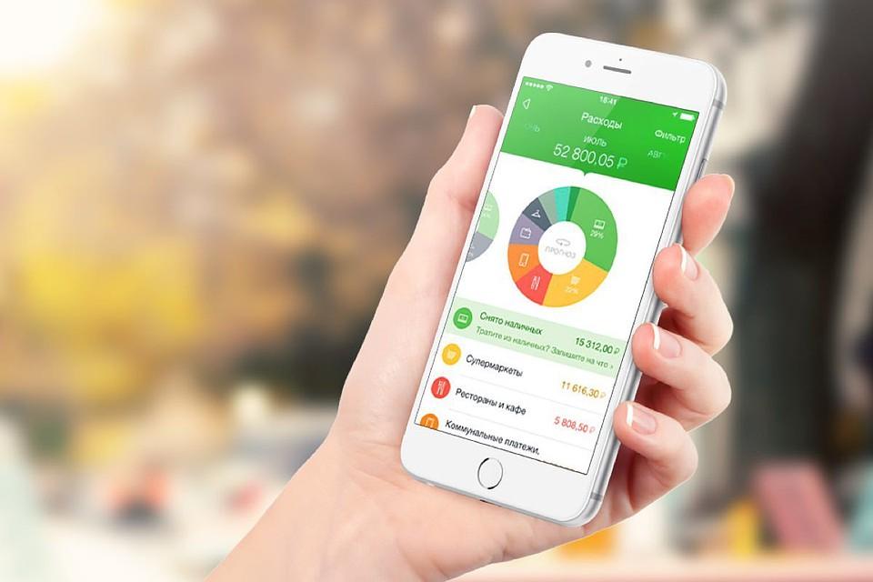 онлайн заявка на кредит наличными в уфе сбербанк